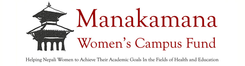Nepal, education, Manakama Fund, Nepali women, Nepali girls, higher education, health
